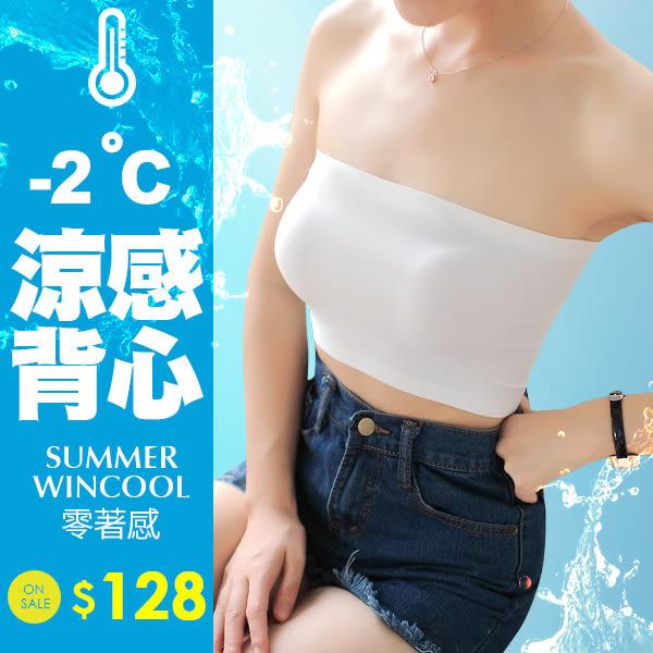 (現貨)PUFII-背心 平口涼感彈性內搭背心罩杯可拆 2色 - 0721 現+預 夏【CP10866】