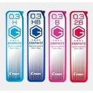 《享亮商城》HRF-3G-HB  G0.3鉛筆芯  百樂