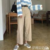 闊腿褲女秋裝韓版寬鬆百搭休閒褲顯瘦闊腿褲九分褲學生高腰直筒褲長褲 伊蒂斯女裝