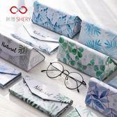 眼鏡盒 ins少女韓國小清新優雅便攜學生可愛簡約折疊太陽鏡墨鏡盒
