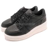 Nike 休閒鞋 Wmns Air Jordan 1 RE Low LIFTD 黑 白 增高 厚底 女鞋 喬丹 【PUMP306】 AO1334-014