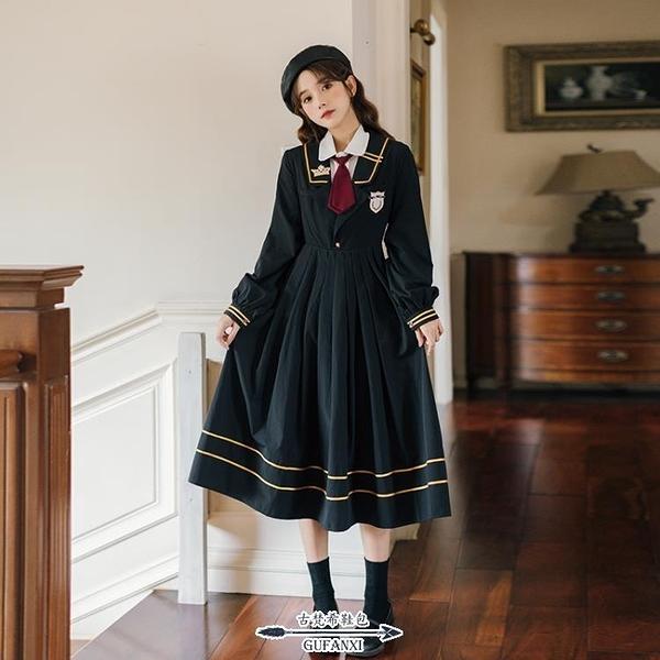 襯裙 長裙襯衫配領帶學院風jk制服裙復古刺繡海軍領氣質甜美連衣裙 - 古梵希