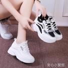 運動鞋 運動鞋女ins潮新款秋季厚底休閒鞋女百搭老爹鞋內增高小白鞋【618特惠】