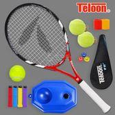網球拍 單人初學者套裝碳素專業訓練帶線網球雙人YYP 俏女孩