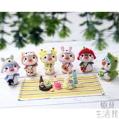 羊毛氈戳戳樂企鵝親子手工制作DIY 送禮物 材料包【極簡生活】