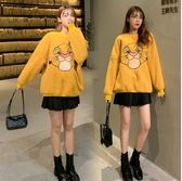 百搭 打底衫 中大尺碼 M-4XL/8820大碼女裝黃色衛衣女ins新款寬鬆韓版中長款加絨外套4F010韓依紡