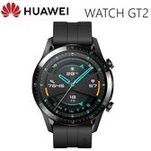 贈多項好禮【高飛網通】 HUAWEI Watch GT2 46MM 智慧手錶(運動款) 曜石黑 免運 台灣公司貨 原廠盒裝