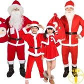 聖誕老人服裝聖誕老爺爺演出衣服男女成人兒童套裝【雲木雜貨】