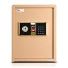 聚富 指紋型保險箱(45FKG)