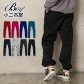 情侶MIT保暖縮口運動棉褲【PK299】