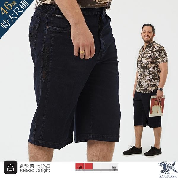 【NST Jeans】特大尺碼 居家必備舒睏款 男鬆緊腰七分牛仔拼接短褲 (中高腰寬版) 009(26309) 台灣製
