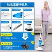 吸塵器 韓夫人吸塵器家用超靜音手持地毯式強力除螨小型迷你大功率LF-07 芭蕾朵朵IGO