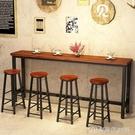 實木吧台桌椅組合鐵藝家用長條桌網紅酒吧靠牆高腳奶茶店咖啡廳 【全館免運】YJT