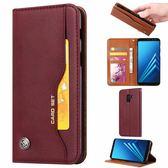 三星Galaxy J6 J600 皮質外卡夾手機套 磁扣翻蓋 可立式手機皮套 全包防摔手機殼 皮夾式手機保護殼