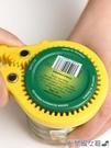 開蓋器 開罐器 日本擰蓋器多功能防滑省力開蓋器罐頭旋蓋器開瓶器廚房小工具神器 快速出貨