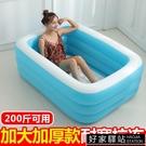 泡澡桶-充氣浴缸泡澡桶成人全身折疊浴桶情...