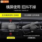 車載手機支架汽車用吸盤式萬能通用型導航支駕支撐夾車內車上粘貼科炫