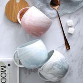 情侶杯子陶瓷杯創意馬克杯帶蓋勺簡約文藝早餐杯牛奶杯咖啡杯水杯