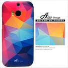 3D 客製 潮流 三角 圖騰 七彩 HTC One M7 M8 M9 M9+ M9Plus 10 A9 Desire 816 820 826 828 626 LG G4 Stylus G5 手機殼