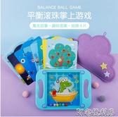 (快出)平衡滾珠寶寶專注力訓練迷宮2男孩1-3歲4女孩5兒童益智力開發玩具