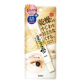 SANA 豆乳美肌緊緻潤澤眼霜N20g