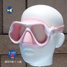 Aropec GY22C 兒童 浮潛 面鏡 粉紅,夾鏈袋裝,適用年齡5-10歲
