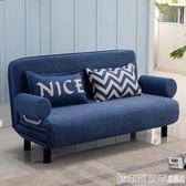 折疊沙發床兩用單人可折疊客廳小戶型雙人1.2書房1.5米多功能簡易QM  印象家品旗艦店