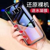 藍 貴族三星s8手機殼s7玻璃s8 保護套全包防摔s8plus軟殼硅膠尾牙 限時鉅惠