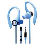 [哈GAME族]滿399免運費 可刷卡 耐嘉 KINYO EE-103 運動型智慧手機耳機麥克風 支援手機通話 音樂播放