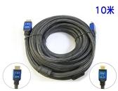 [富廉網] HD-81 10M 工程級 HDMI2.0 公對公 影音訊號線