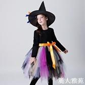 萬聖節服裝女童女巫幼兒園cos小公主裙化妝舞會裝扮演出服飾 『麗人雅苑』