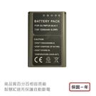 OLYMPUS BLN-1 BLN1 防爆鋰電池 E-M5 E-M5II E-M1 E-P5 PEN-F