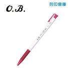 OB 200A 紅色 0.5自動中性筆 1支