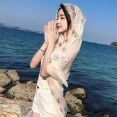 女性頭巾 頭巾大披肩刺繡防曬絲巾旅游度假海灘圍 珍妮寶貝