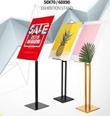 kt板展架立式落地式海報架廣告牌