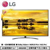 LG【75SM9000PWA】樂金75吋4K智慧物聯網液晶電視 智慧滑鼠遙控器 手機鏡射 專業進階版區域控光