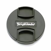 又敗家@原廠Voigtlander鏡頭蓋52mm鏡頭蓋鏡頭前蓋52mm鏡前蓋鏡頭保護蓋15mm F4.5 20mm F3.5 25