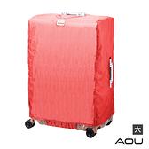 AOU 旅行配件 大型拉桿箱保護套 旅行箱套 防塵套(紅)66-047A-D2