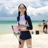 溫泉泳衣韓國保守防曬長袖高腰游泳衣女分體三角顯瘦遮肚運動泳裝 俏girl