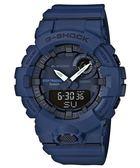 G-SHOCK CASIO (GBA-800-2A)卡西歐 藍芽 防水 雙顯 運動錶/藍/48.6mm