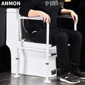 馬桶扶手架老人浴室衛生間廁所助力架孕婦 人安全坐便器扶手 茱莉亞