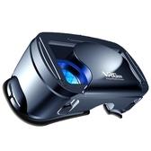 vr眼鏡手機專用頭戴式虛擬現實家用3d游戲眼睛體感小米華為ar智能 陽光好物