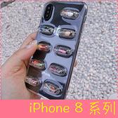 【萌萌噠】iPhone 8 / 8 plus SE2 創意可愛膠囊藥丸小人保護殼 全包防摔滴膠透明軟殼 手機殼