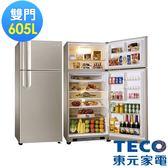 【福利品】東元605L雙門冰箱R6140K