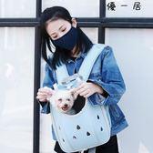 寵物背包貓包外出便攜後背包