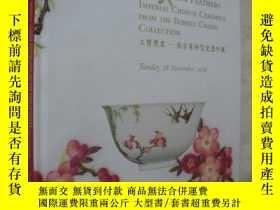 二手書博民逛書店香港佳士得罕見2006年11月28日 張宗憲 玉剪霓裳 御製瓷器