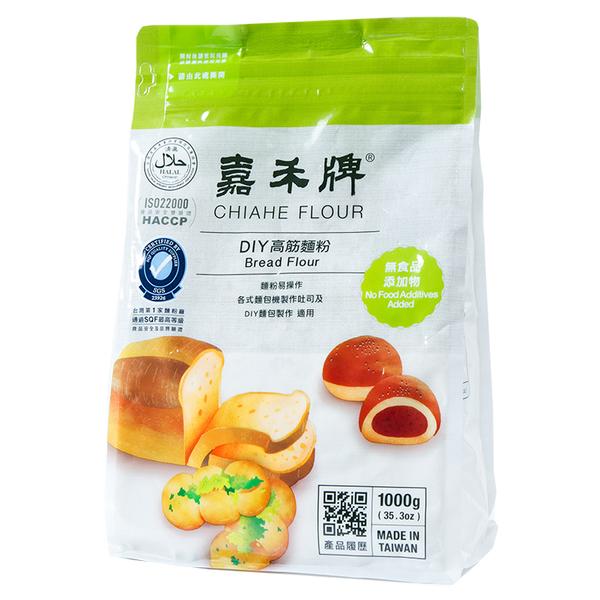 嘉禾牌DIY高筋粉心麵粉1000g