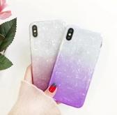 【SZ93】iphone xs max 手機殼 貝殼紋漸變TPU軟殼 iphone 6s plus 手機殼 iphone 7 plus手機殼