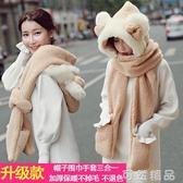 冬天騎車帽子圍巾手套三件套女冬季加厚保暖護耳防風一體加絨圍脖 可然精品