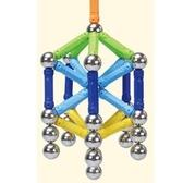 磁力片棒超強吸力魔磁片磁鐵積木兒童玩具